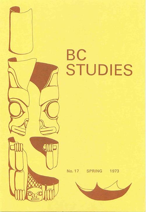 View No. 17: Spring 1973