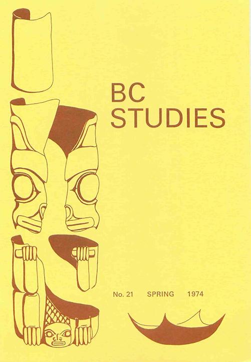 View No. 21: Spring 1974