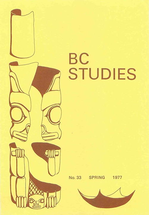 View No. 33: Spring 1977