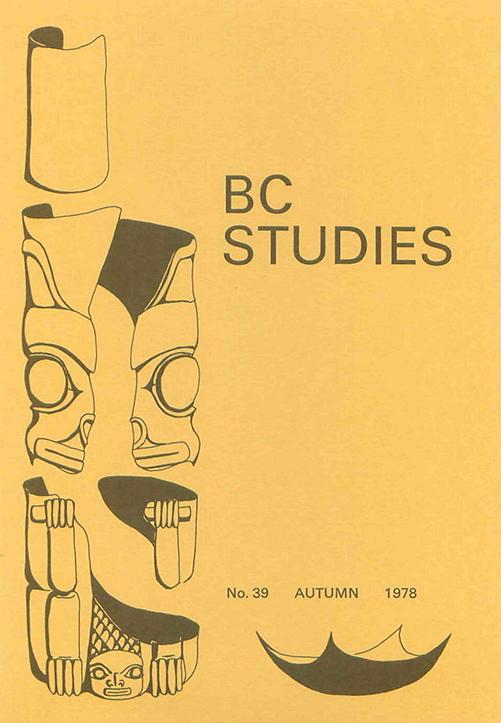View No. 39: Autumn 1978