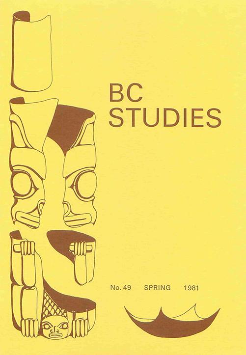 View No. 49: Spring 1981