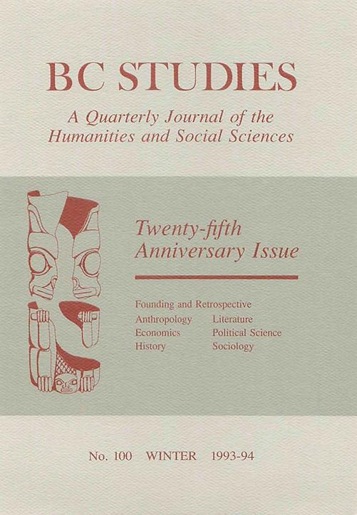 View No. 100: Twenty-fifth Anniversary Issue, Winter 1993/94