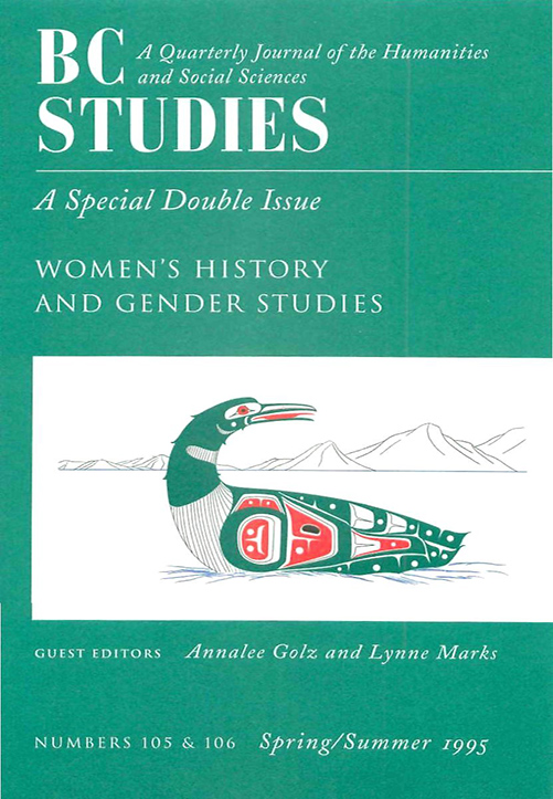 View No. 105/106: Women's History and Gender Studies, Spring/Summer 1995