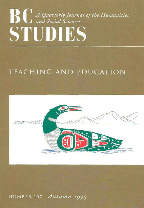 View No. 107: Teaching and Education, Autumn 1995