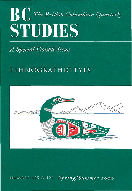 View No. 125/6: Ethnographic Eyes, Spring/Summer 2000